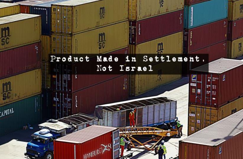 EU-Israel settlement product guidlines (photo credit: REUTERS)