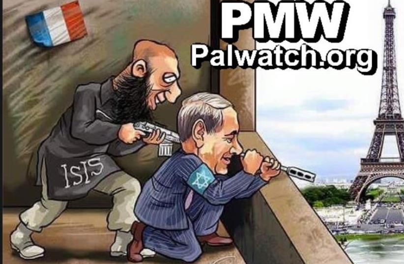 Cartoon from official Facebook page of the Fatah Movement, Nov. 16, 2015 (photo credit: PALESTINIAN SOCIAL MEDIA)