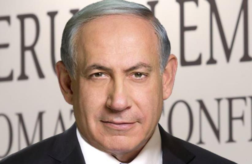 PM Benjamin Netanyahu (photo credit: Courtesy)