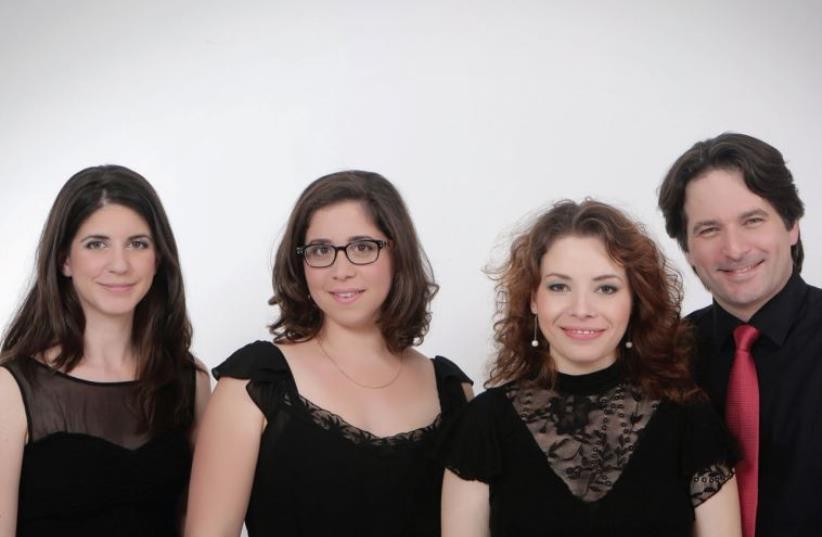 The Israeli Hayden Quartet (photo credit: STUDIO CAMILLA)