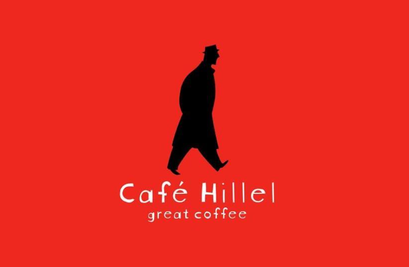 Cafe Hillel (photo credit: Courtesy)