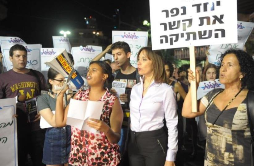 Protest outside Allenby 40, after suspected gang rape in the bar came to light (photo credit: AVSHALOM SASSONI)