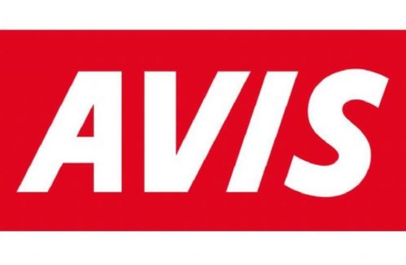 Avis logo (photo credit: screenshot)