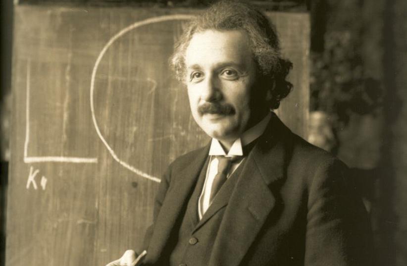 Albert Einstein Archives, Hebrew University of Jerusalem (photo credit: ALBERT EINSTEIN ARCHIVES)