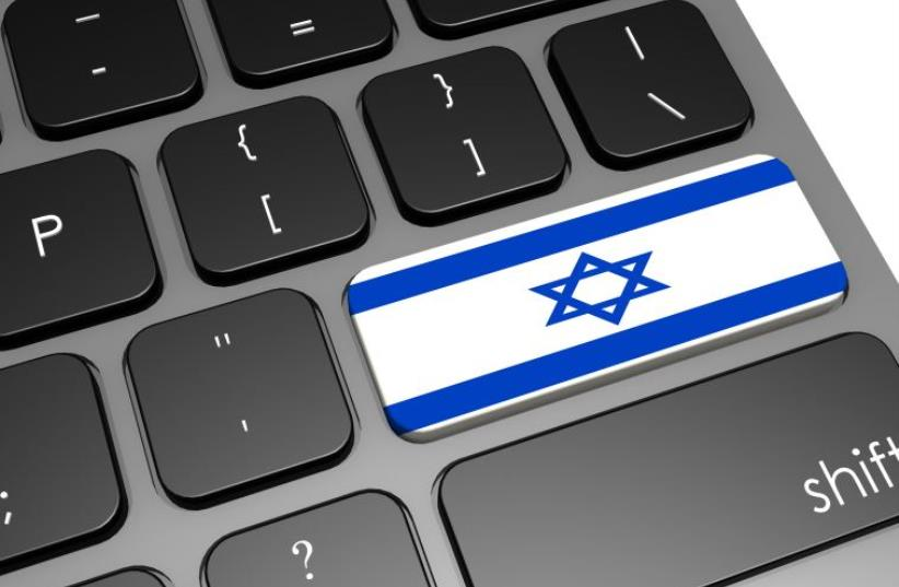 Is Israel winning the social media war? (photo credit: INGIMAGE)