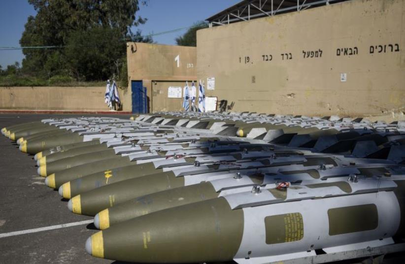 IAF war drill (photo credit: IDF SPOKESMAN'S UNIT)