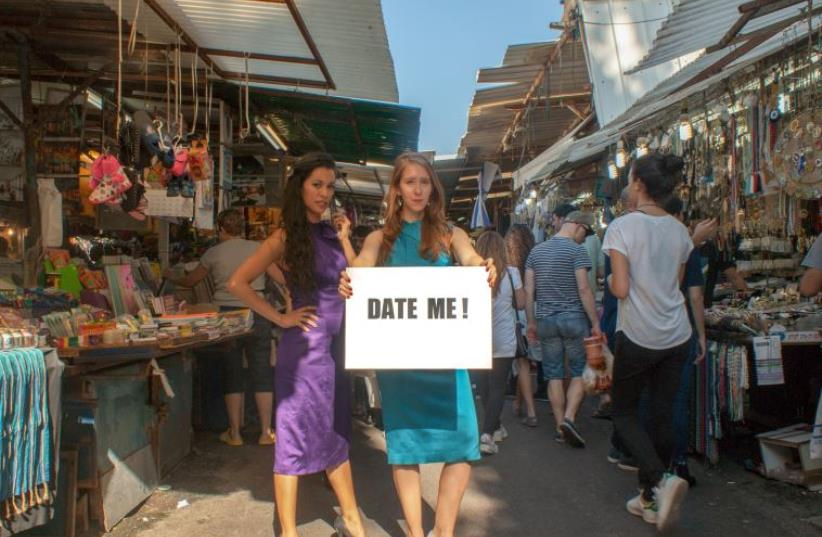 DATE ME in TLV! actresses advertise the show (photo credit: DANIEL HOFFMANN (THEWORLDBYAJEW))