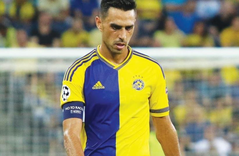 Maccabi Tel Aviv midfielder Eran Zahavi (photo credit: ERAN LUF)