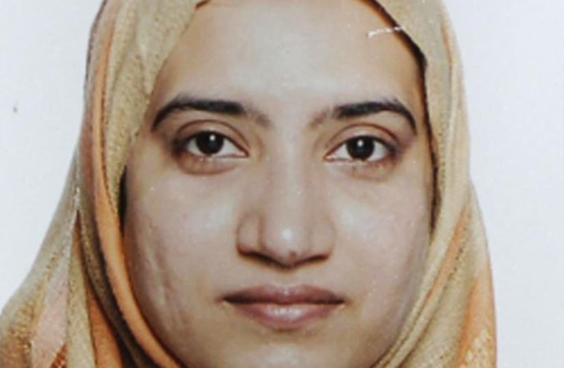 Tashfeen Malik is pictured in this undated handout photo provided by the FBI (photo credit: REUTERS)