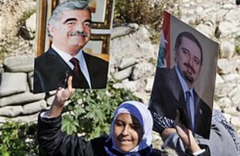 Lebanese campaigning 248.88 (photo credit: AP)