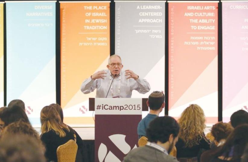 A spirited lecturer imparts new skills and approaches to educators during an iCamp session in Las Vegas last week (photo credit: CENTER FOR ISRAEL EDUCATION)