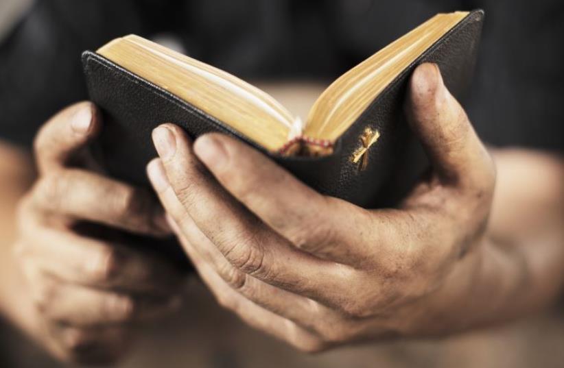 Religion (photo credit: INGIMAGE)