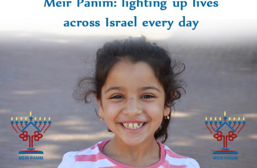 Meir Panim (photo credit: MATS BACKER)