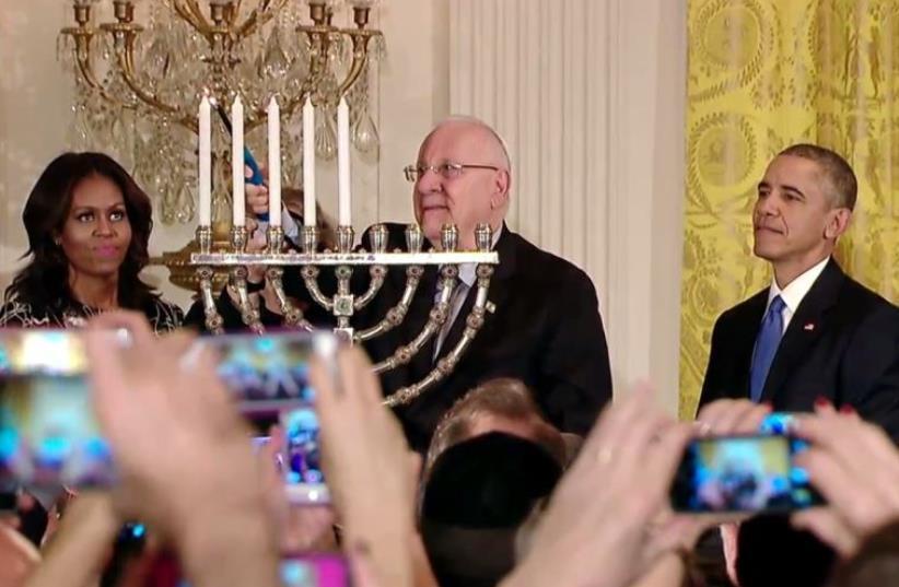 Obama and Rivlin at the White House Hanukka Reception (photo credit: screenshot)