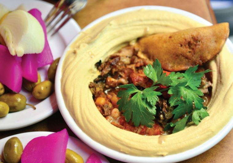 Hummus (courtesy)