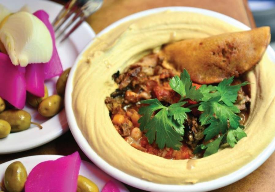 Hummus (courtesy)