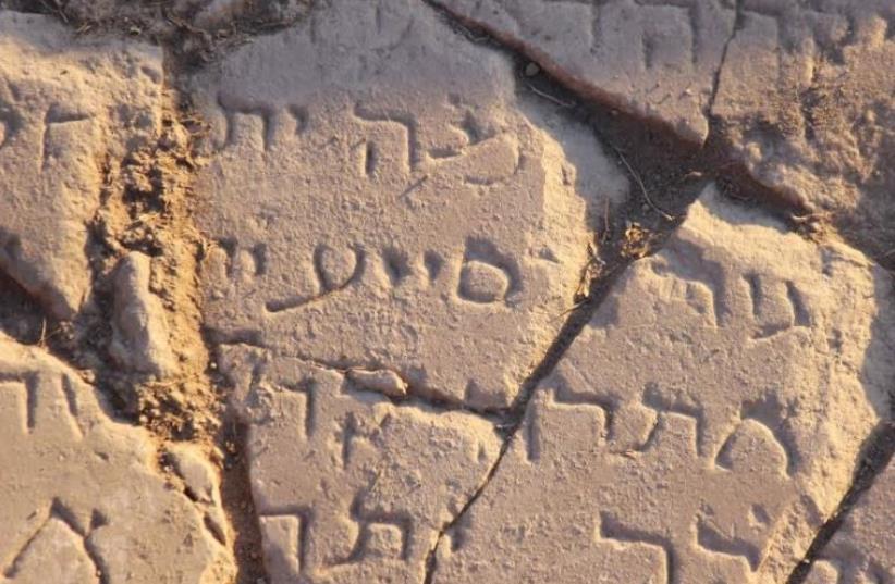 Slab of marble with Hebrew inscription found in Kursi (photo credit: JENNIFER MUNRO)