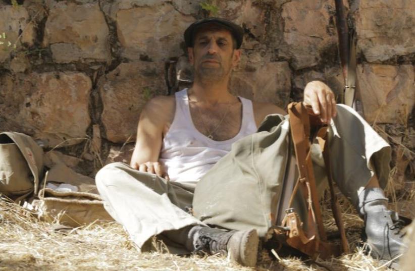 URI BARBASH'S 'Kapo in Jerusalem.' (photo credit: YORAM MILLO)