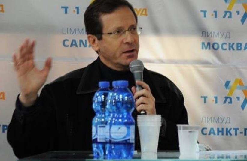 Opposition leader Isaac Herzog speaks at a Limmud FSU gathering at Kibbutz Ginosar, December 18, 2015 (photo credit: ANDREY DEVEIKIN)