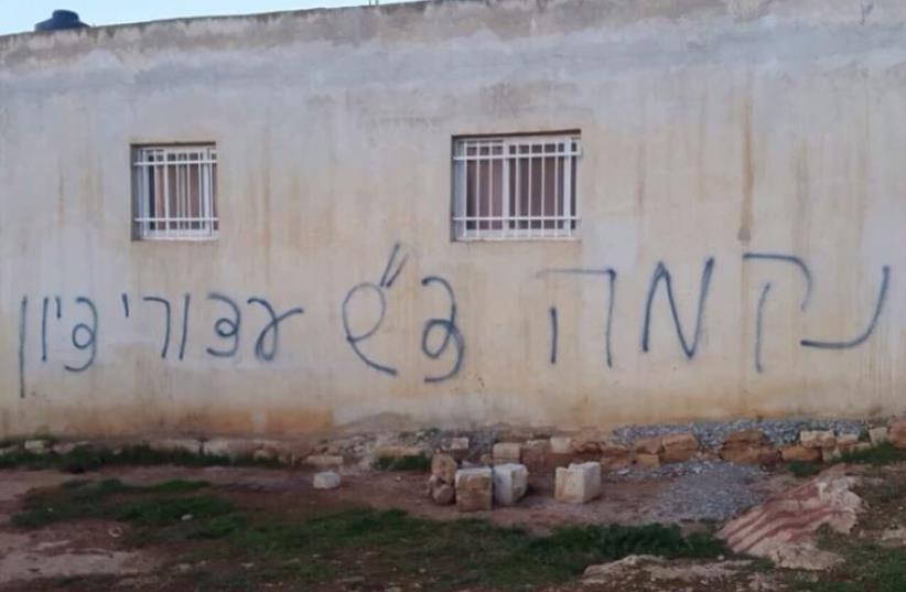 """Price tag"" attack in Beitillu, December 22, 2015. (photo credit: Courtesy)"