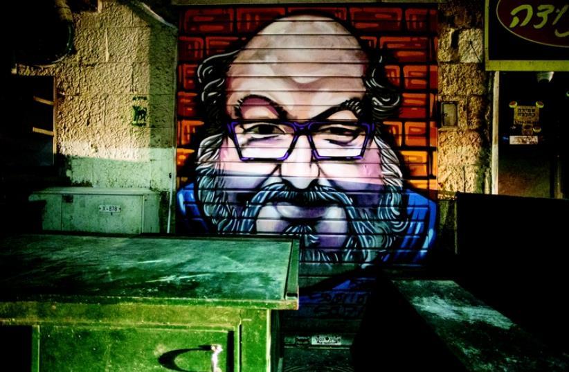 Portrait de Jonathan Pollard (photo credit: SARAH LEVI)