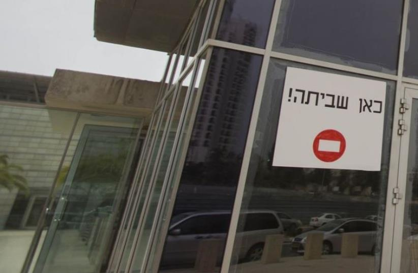 A sign on a business notifying of a strike (photo credit: AVSHALOM SASSONI)