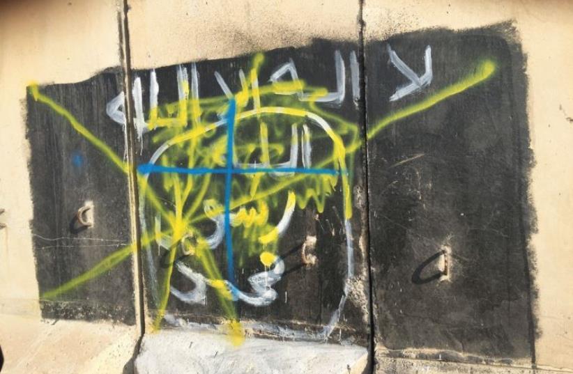 AN ISIS FLAG in Shingal city. (photo credit: SETH J. FRANTZMAN)
