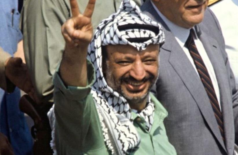 Yasser Arafat, the late leader of the Palestine Liberation Organization (photo credit: AFP PHOTO)