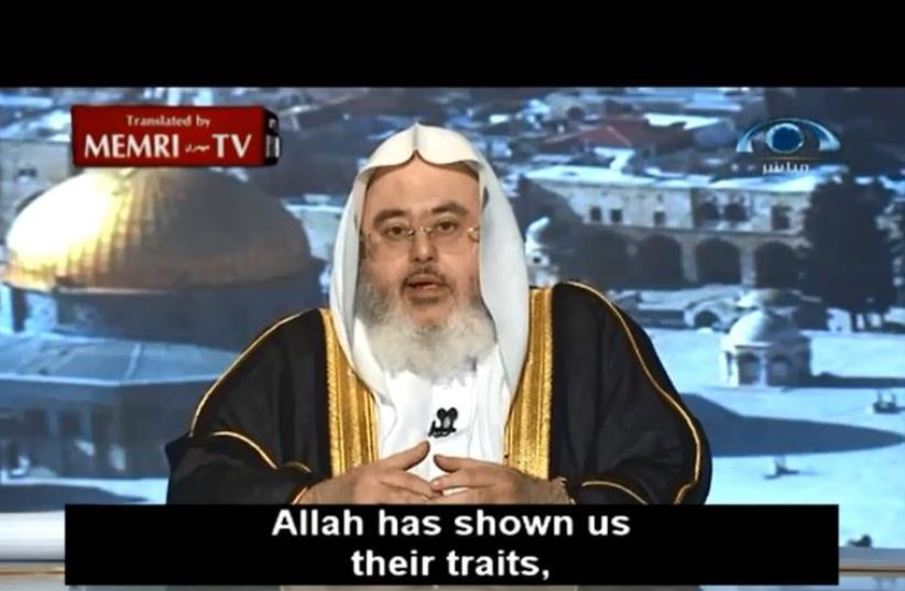 Saudi Cleric Muhammad Al-Munajid (photo credit: MEMRI)