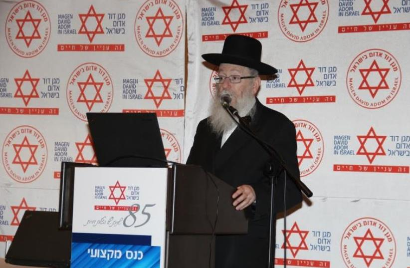 Health Minister MK Ya'acov Litzman at Magen David Adom conference, December 28, 2015 (photo credit: Courtesy)