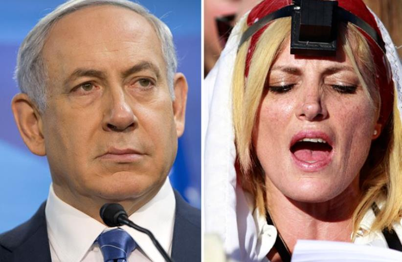 Netanyahu and Women of the Wall (photo credit: REUTERS)
