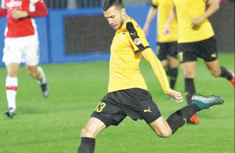 Beitar Jerusalem striker Nikita Rukavytsya aims to find the back of the net once more tonight when his team faces Maccabi Petah Tikva in the Toto Cup semifinals in Netanya (photo credit: DANNY MARON)