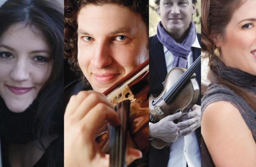 Musicians (photo credit: Courtesy)