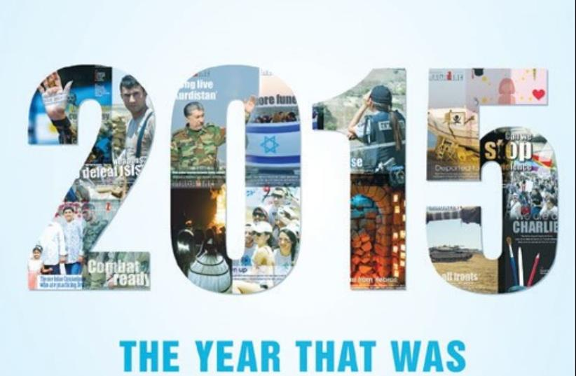 Jerusalem Post Magazine recaps 2015. (photo credit: JERUSALEM POST)