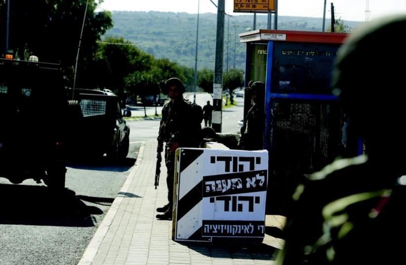 """Sur l'affiche : """"Un juif ne torture pas un juif""""  (photo credit: REUTERS)"""