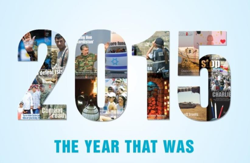 2015: The year that was (photo credit: JPOST STAFF)