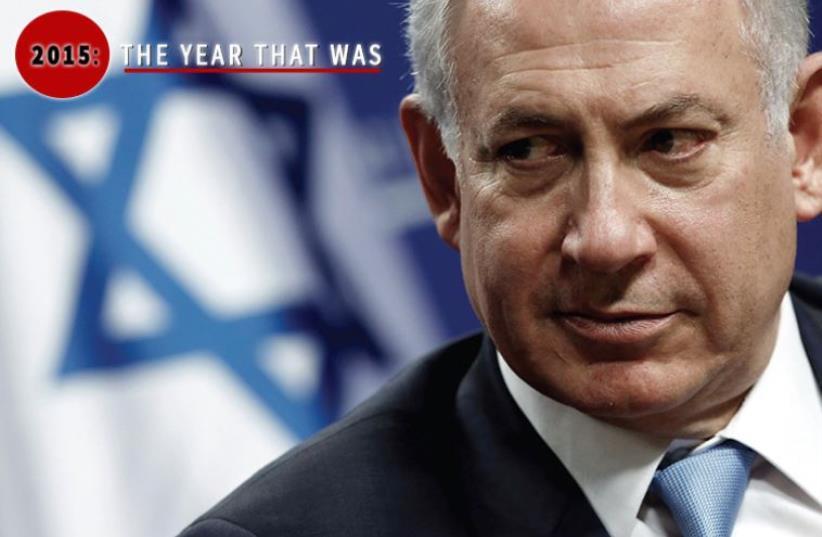 PM Benjamin Netanyahu (photo credit: JPOST STAFF,REUTERS)