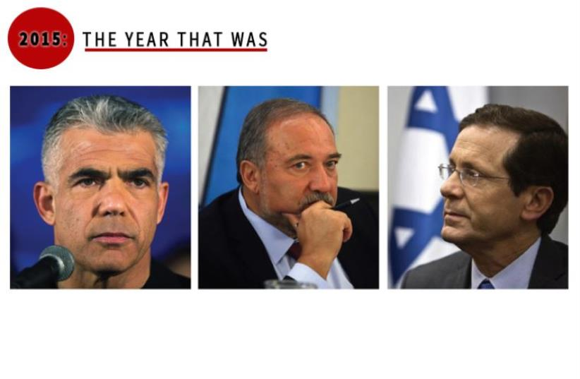 Opposition MKs (from left to right) Yair Lapid, Avigdor Liberman and Isaac Herzog (photo credit: JPOST STAFF,REUTERS)