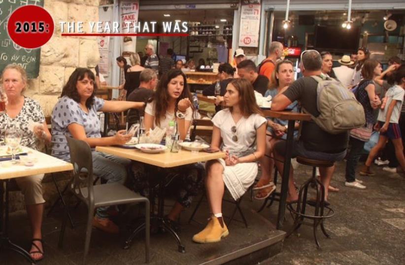 Jerusalem restaurants (photo credit: MARC ISRAEL SELLEM/THE JERUSALEM POST,JPOST STAFF)
