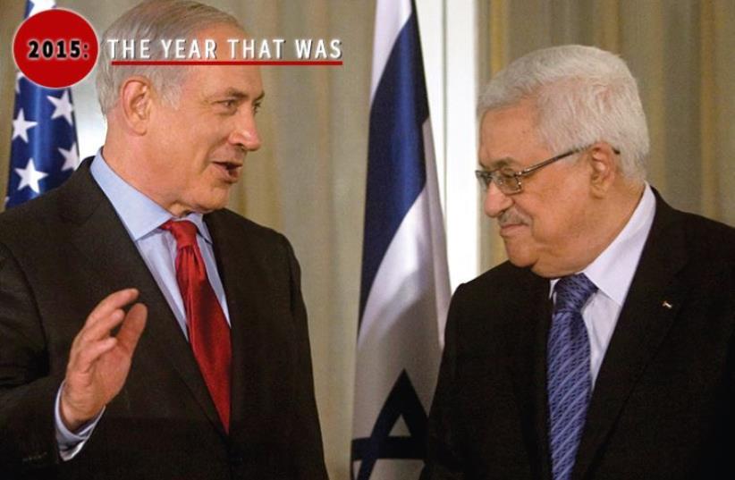 Netanyahu and Abbas (photo credit: JPOST STAFF,REUTERS)