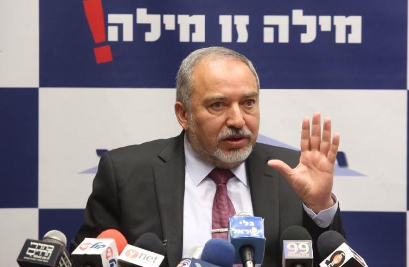 Yisrael Beytenu MK Avigdor Liberman  (photo credit: KOBI ZOLTAK)