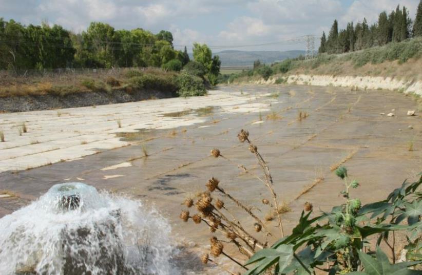The Kishon River  (photo credit: YONATAN SHAVIT/KISHON RIVER AUTHORITY )