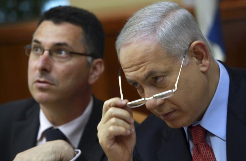 Netanyahu and Sa'ar (photo credit: REUTERS)