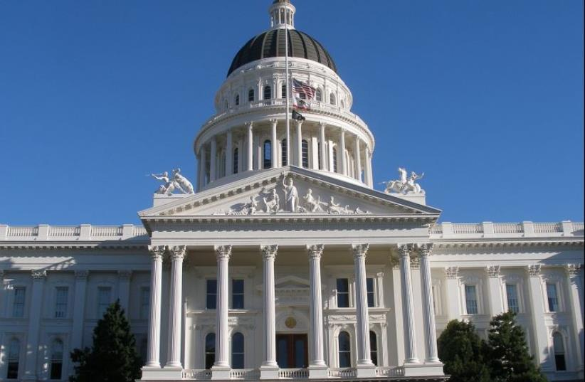 California state legislature  (photo credit: Wikimedia Commons)