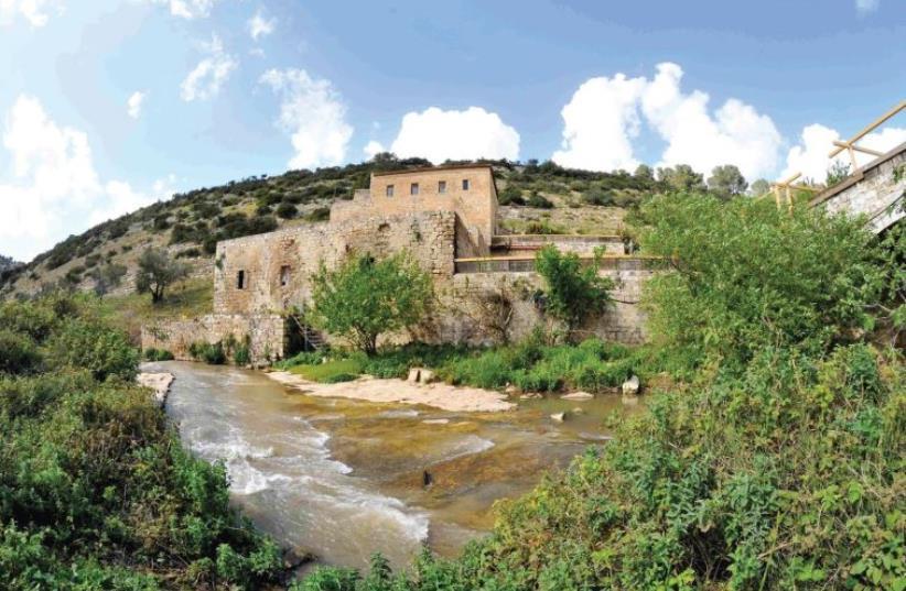 Zipori, The Monk's Mill. (photo credit: ALON LEVITA)