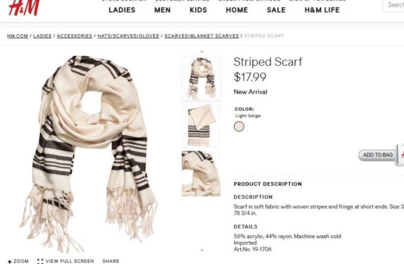 H&M scarf resembling a Talit, a Jewish prayer shawl (photo credit: screenshot)