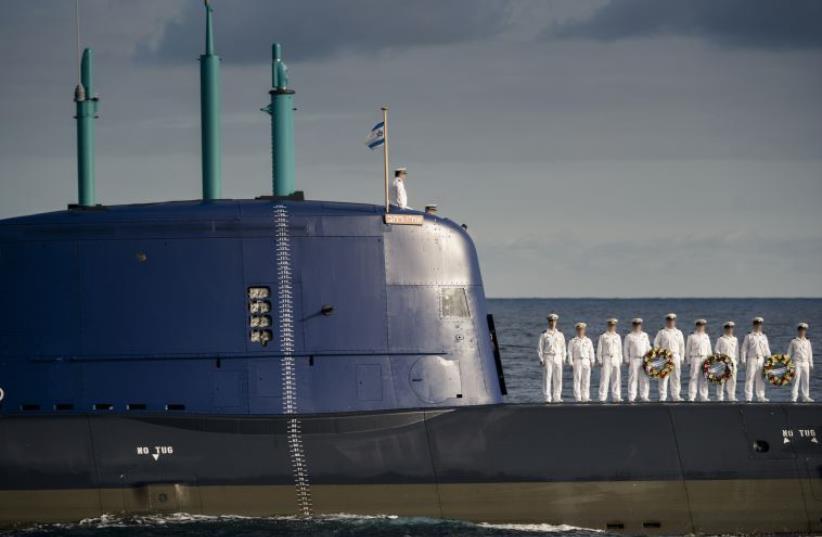 Israeli Navy memorial for Dakar submarine  (photo credit: IDF SPOKESMAN'S UNIT)