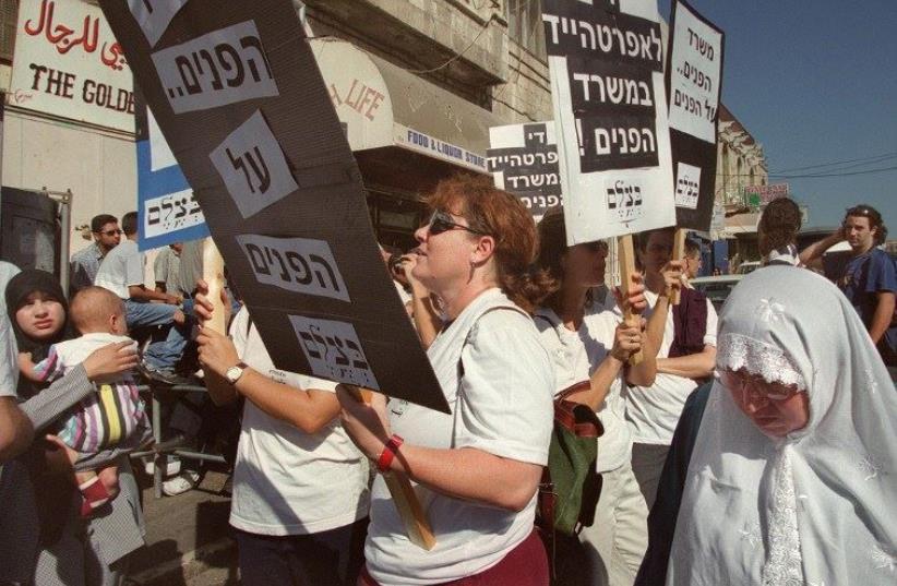 Dozens of Israeli human rights activists of the B'Tselem group picket in east Jerusalem (photo credit: AFP PHOTO)