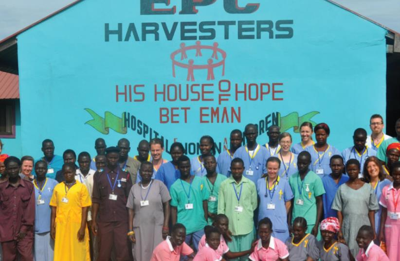 HEALTHCARE WORKERS at the Yei hospital in South Sudan. (photo credit: HARVESTERS REACHING THE NATIONS)