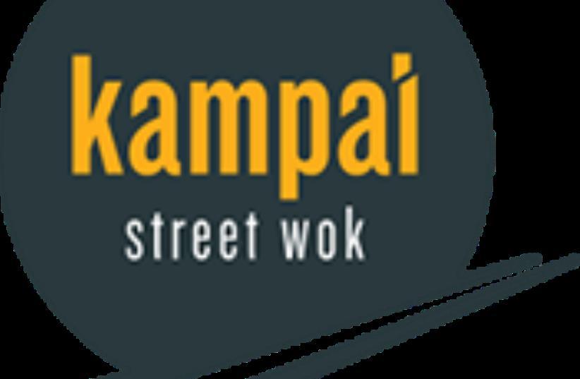 Kampai Street Wok (photo credit: PR)